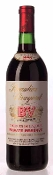 Beaulieu Vineyard Cabernet Sauvignon Georges de Latour Private Reserve 750 ml